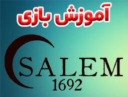 ویدئوی آموزش کامل بازی رومیزی سیلم 1692 | SALEM 1962 |